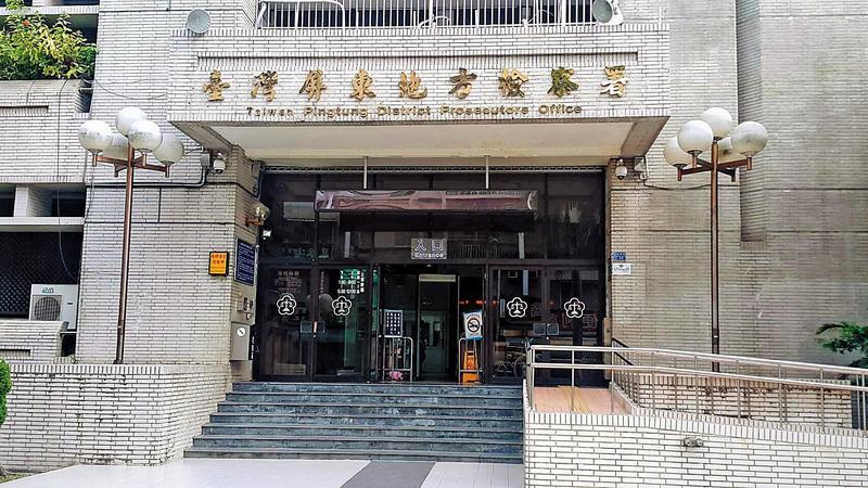 屏東地方法院日前認定潘姓乩童性侵女信徒,判處7年重刑。(翻攝屏東地檢署臉書)