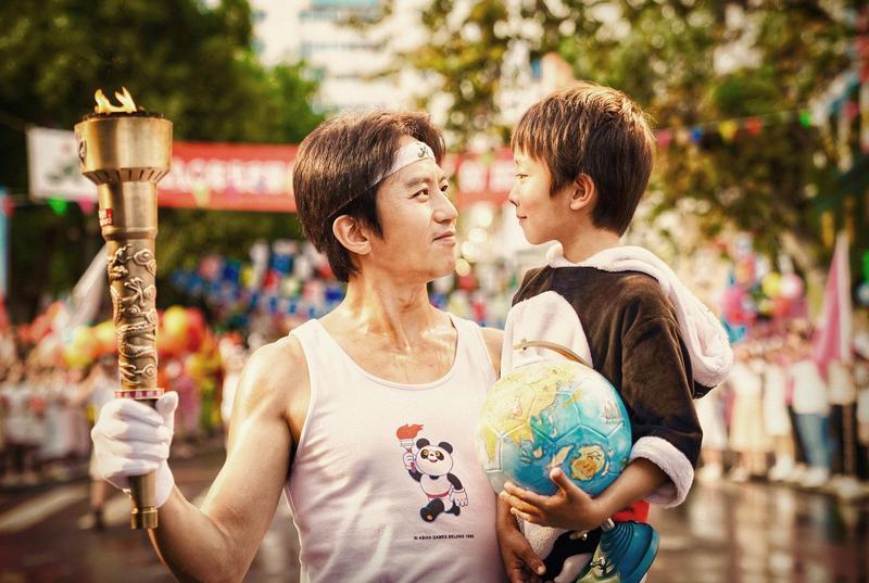 鄧超新片詮釋父子親情。(環球音樂提供)