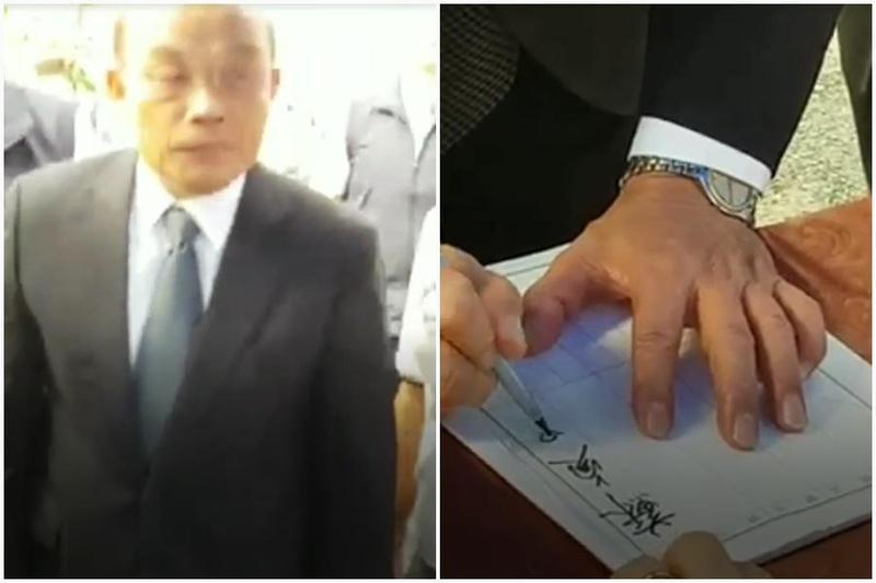蘇貞昌參與告別式簽名,遭有心人士上網貼文張冠李戴。(翻攝畫面)