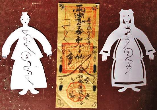 紙紮人是台灣民間信仰常用的施法法物之一。(翻攝網路)