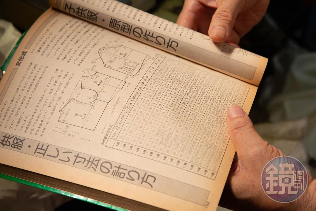靠一本禮服公司留下來的發黃服裝書,林哲慧根據書上的版型和尺寸打版做出小禮服。