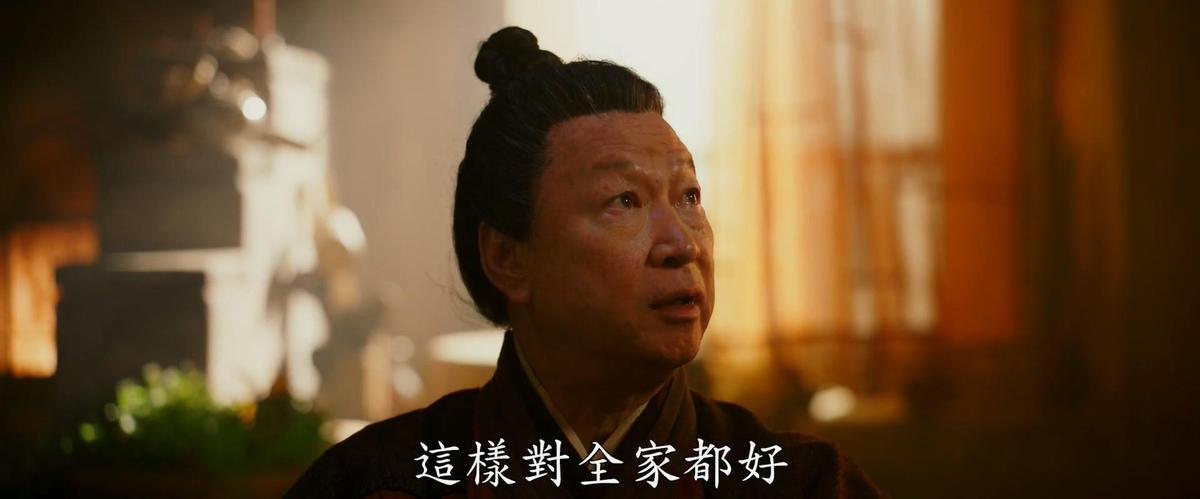飾演花父的華裔演員馬泰,看起來與中共國家主席習近平頗為相似。(翻攝自預告)