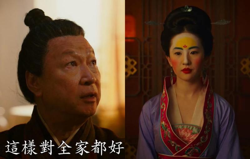 劉亦菲(右)的「媒婆同款新娘妝」看起來誇張又搞笑,飾演她爸爸的華裔演員馬泰(左)長得很像習近平。(翻攝自預告)
