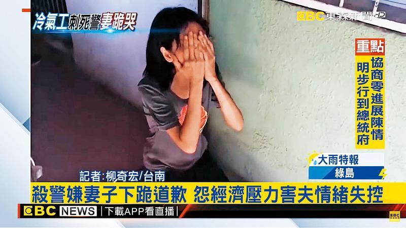 已與鄭嫌離婚但仍同住的前妻(圖),面對媒體時跪地痛哭。(翻攝自東森新聞)