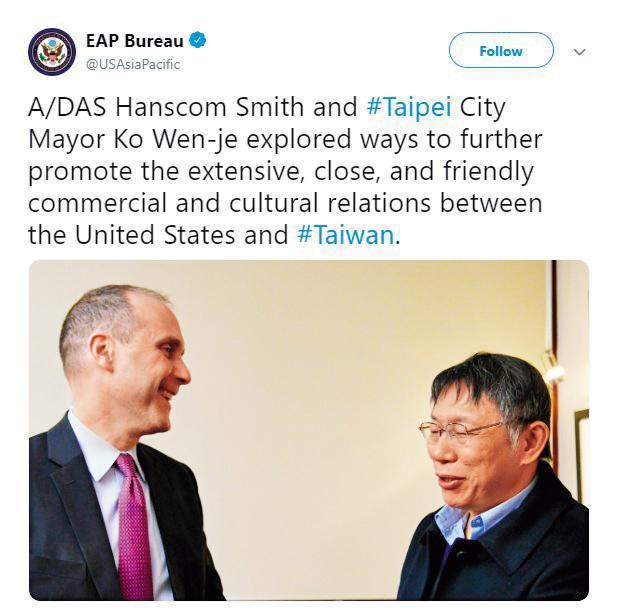 美方仍在觀察台北市長柯文哲是否會參選總統。圖為AIT今年3月轉貼柯訪美時與代理副助卿史墨客會面照片。(翻攝AIT臉書)