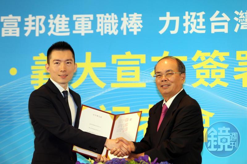 蔡承儒操盤買下棒球隊成立富邦悍將,盼能讓球迷變成富邦的潛在客戶。