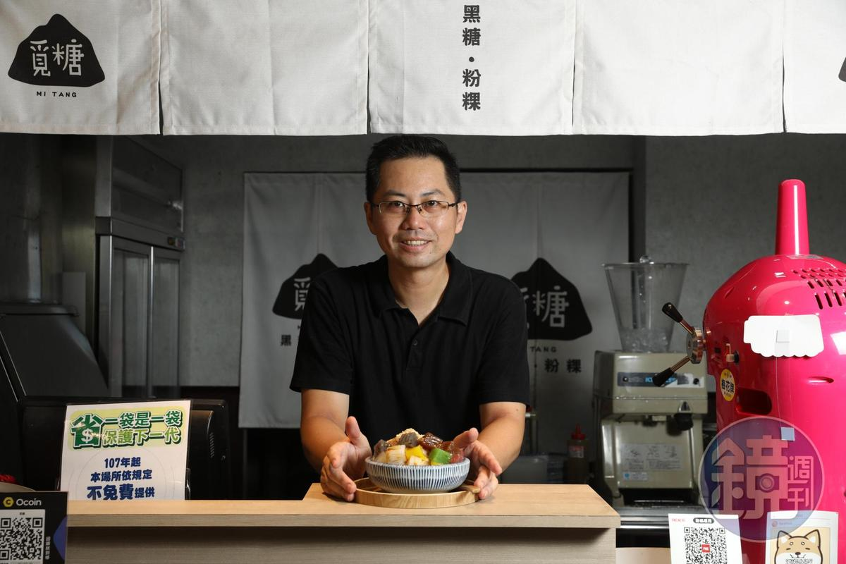 張承康靠粉粿讓台灣傳統冰品華麗轉身。