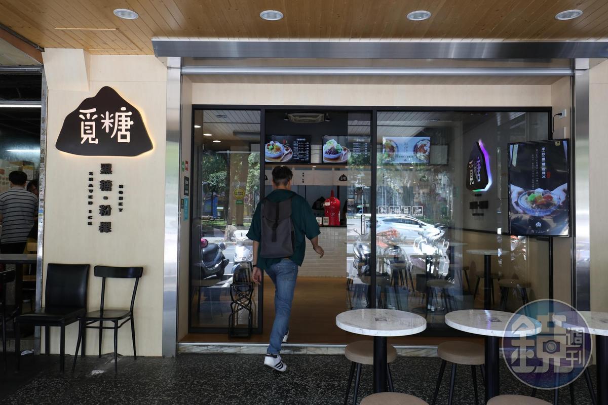 小小的店面窗明几淨,成為附近上班族的心頭好。