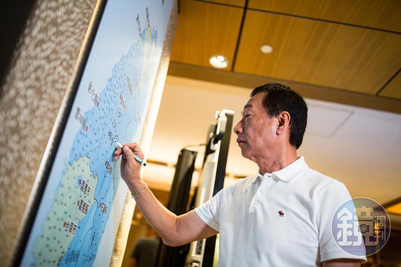 國民黨總統初選參選人郭台銘,首度拋出將台灣劃分成5大經濟區的發展願景,不但兼顧區域發展,還能去打世界盃。