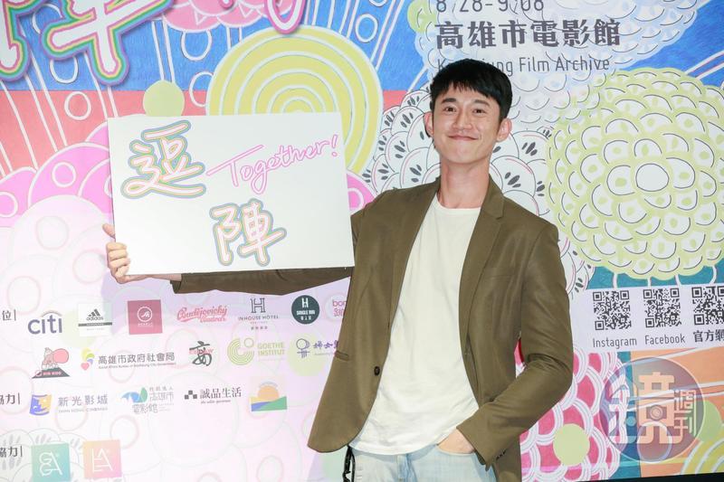 吳慷仁成為台灣國際酷兒影展舉辦6年以來,第一個男性的影展大使。