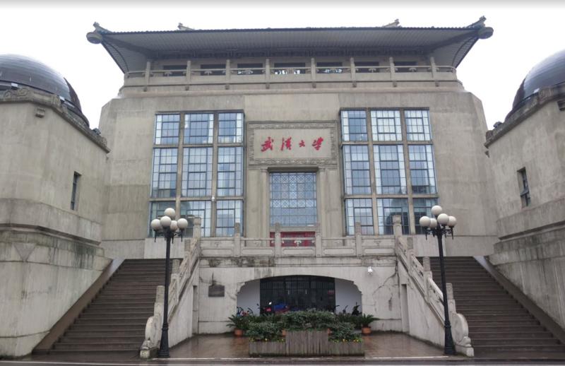 武漢大學回應,經過審查後會依法行事。(翻攝Google Map)