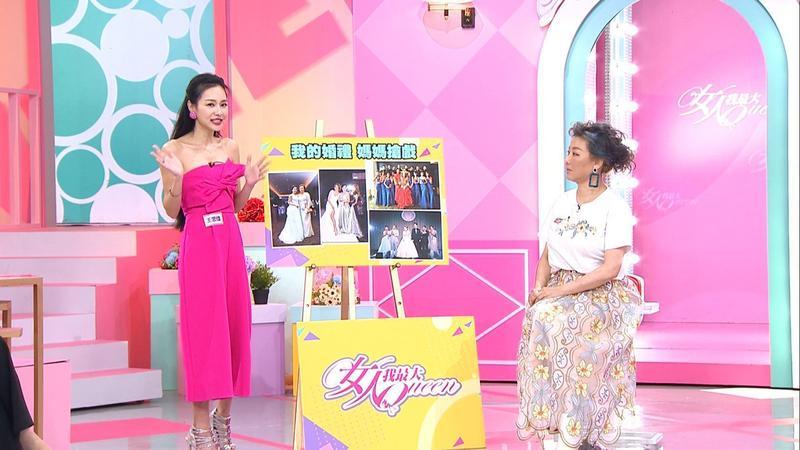 《女人我最大》邀請到王思佳來聊婚禮,她說婚禮一定會看清一些事情,第一個看清的就是「媽媽」布蘭妮。(TVBS歡樂台提供)