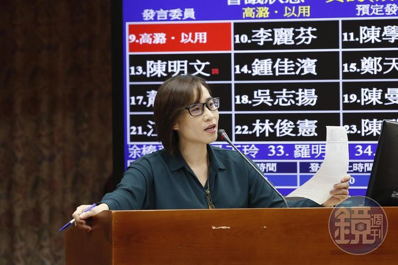 高潞以用接受本刊訪問澄清,從未與民進黨接洽爭取民進黨不分區立委。