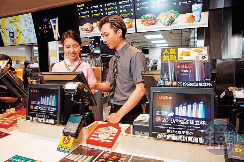 速食業龍頭麥當勞今年大舉徵才,預計要招募2,600人。
