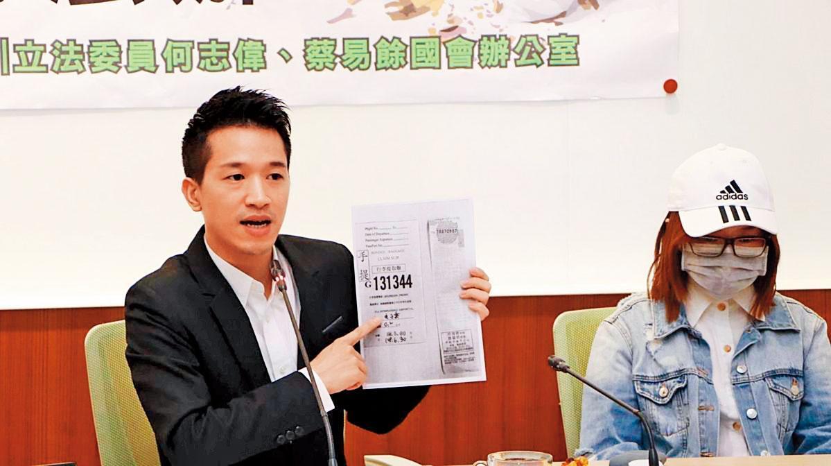 電子式菸品法律定位不明,立委何志偉(左)接獲陳情,指海關違法扣留加熱菸,未依法行政。(翻攝畫面)