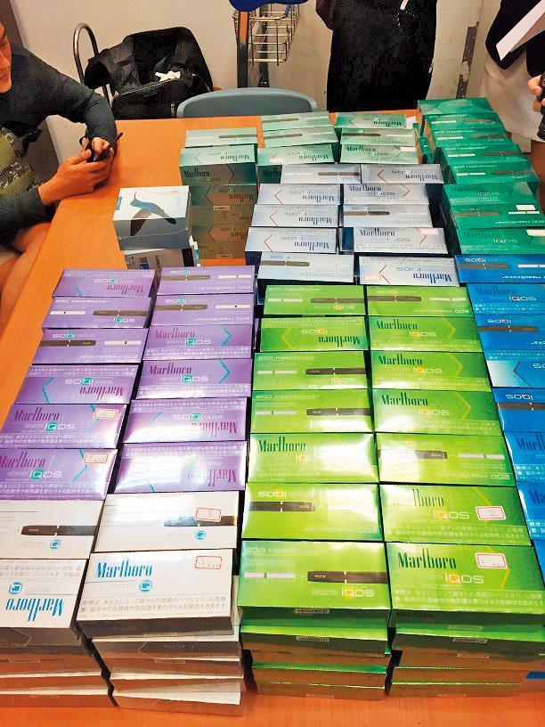 財政部關務署(海關)認定加熱菸尚未核准進口,6月已有47個旅客帶的加熱菸遭扣留。(翻攝財政部關務署)