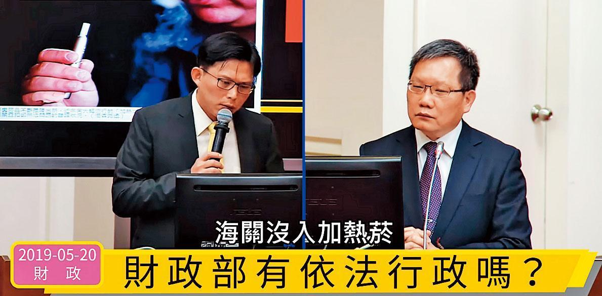 立委黃國昌(左)曾在立法院質疑財政部放任海關違法扣留加熱菸,恐有國賠爭議。(翻攝立法院網頁)