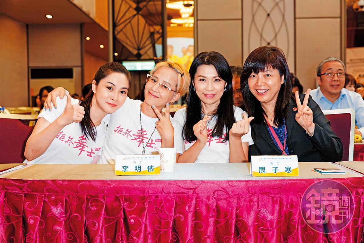 董氏基金會菸害防制主任林清麗(右1)呼籲政府,勿在菸商壓力下開放加熱菸。