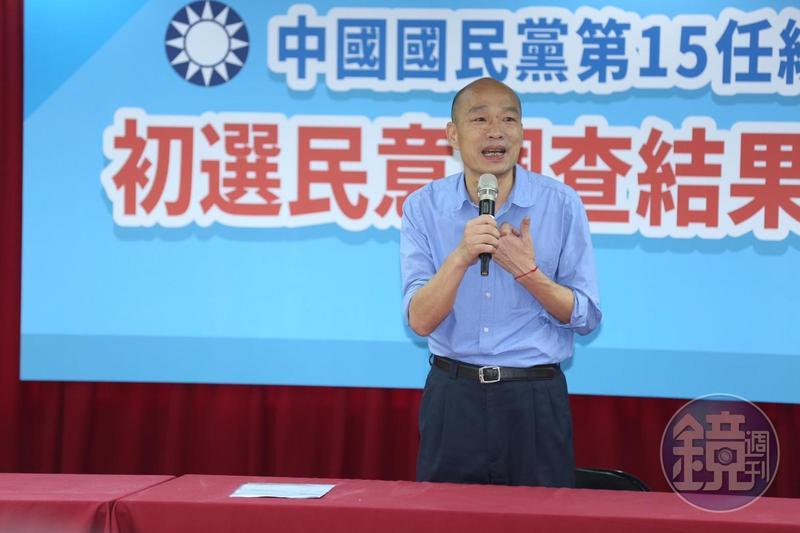 韓國瑜確定代表國民黨角逐2020總統大選。