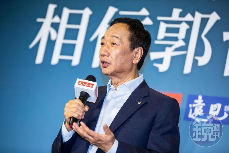 前鴻海董事長郭台銘於國民黨黨內初選失利,16日深夜則在臉書上吐心聲。