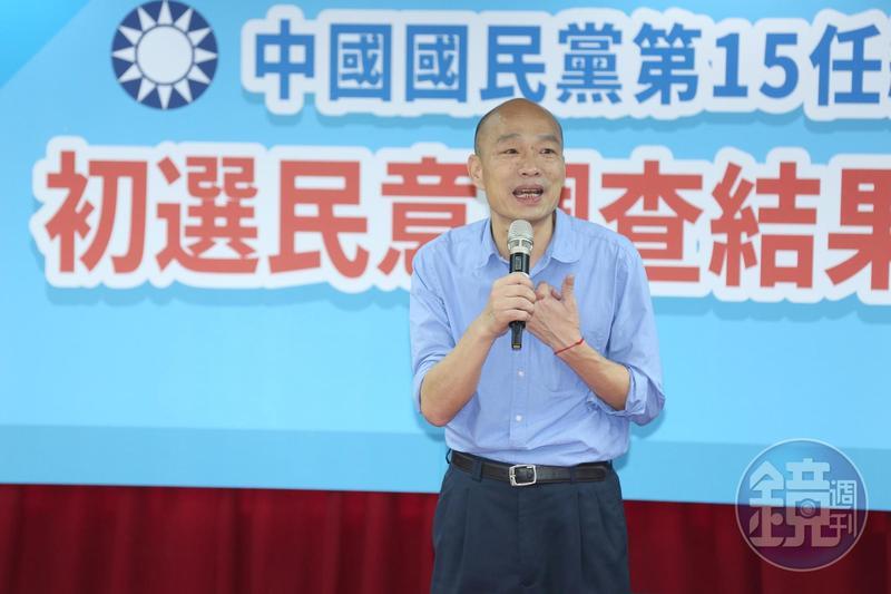 高雄市長韓國瑜出線國民黨總統參選人,並於深夜在臉書寫下「五個感謝」。