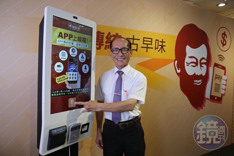 中式連鎖魯肉飯龍頭品牌鬍鬚張董事長張永昌宣布朝智慧餐飲品牌邁進。