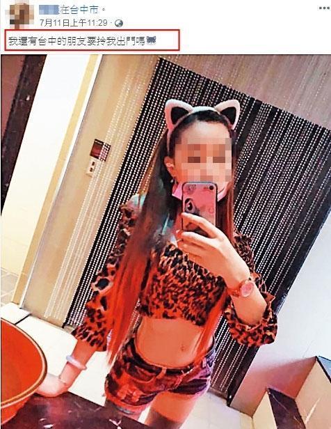 少女出事前3天,穿火辣貓女裝在臉書發文「我還有台中的朋友要拎我出門嗎?」(翻攝臉書)