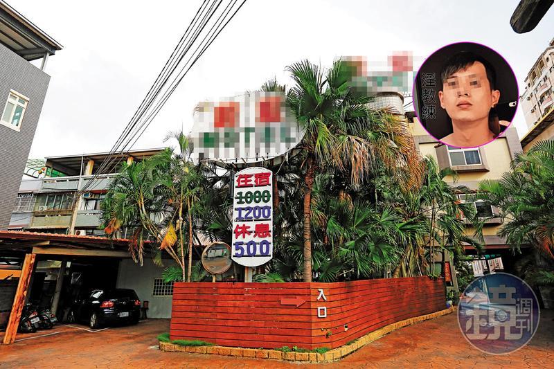 卓姓教練坦承曾帶A少女到他家附近的汽車旅館發生性關係。