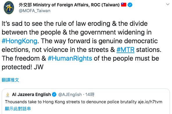外交部長吳釗燮今天透過外交部的推特發文表示遺憾,並說,「自由及人權必須受到保護」。(翻攝自外交部推特)