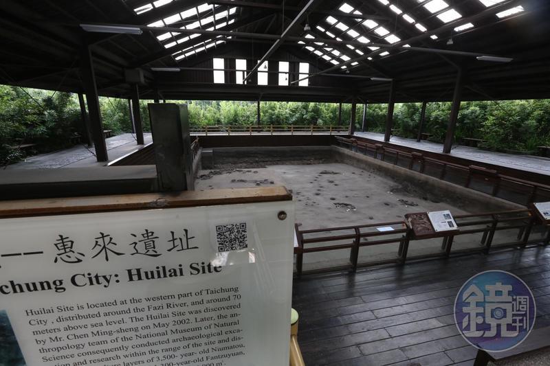 台中銀新總部旁的惠來遺址內,有新石器時代的牛罵頭文化遺址,已改建「小來公園」。