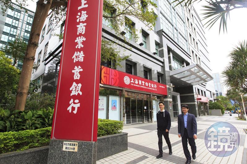 大批匯回的資金也有財富管理需求,中大型銀行如上海商銀可望受惠。