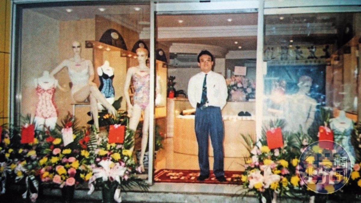 鄧民華(圖)曾被前妻認為做女性內衣沒前途,激發他立志拚出一番成績,圖為1997年蘿琳亞門市開幕。(蘿琳亞提供)