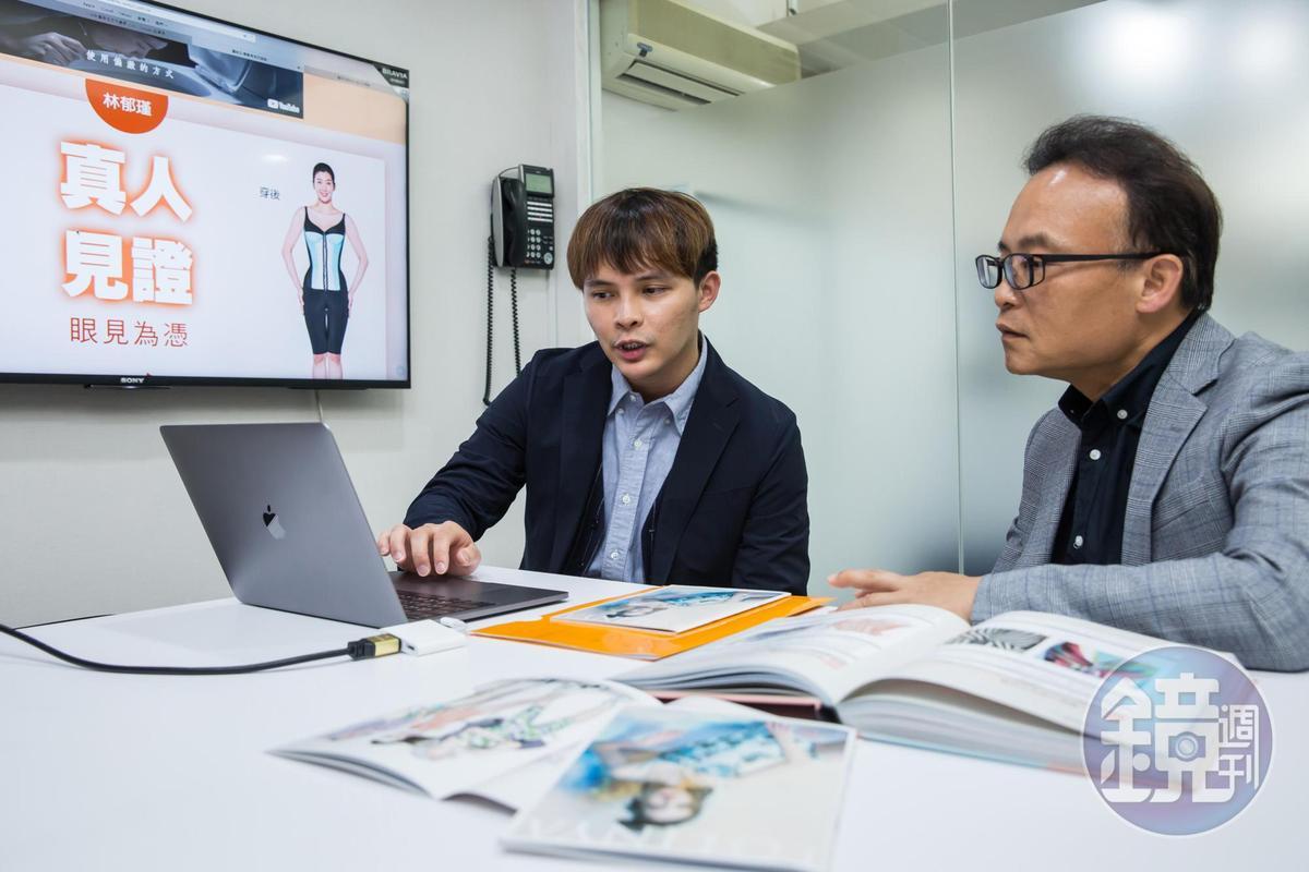 鄧民華(右)的獨生子鄧人龍(左)繼承衣缽,負責品牌行銷,為蘿琳亞注入年輕氣息。