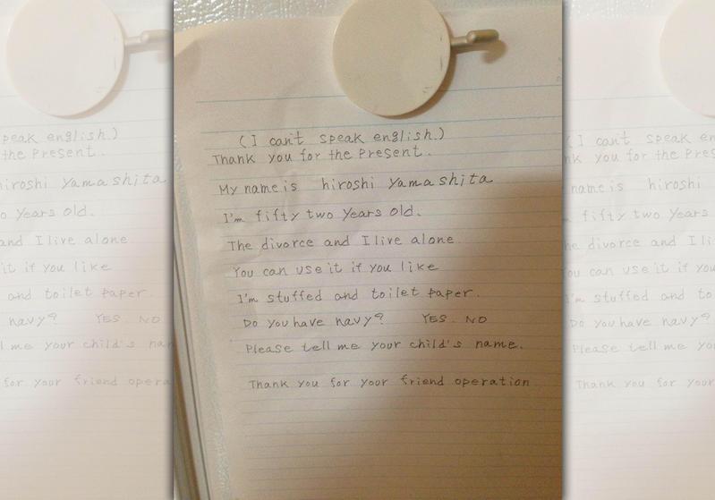 6年前一個美國家庭搬到日本橫須賀市的新家時,收到來自日本鄰居暖心的英文紙條。(翻攝自reddit)