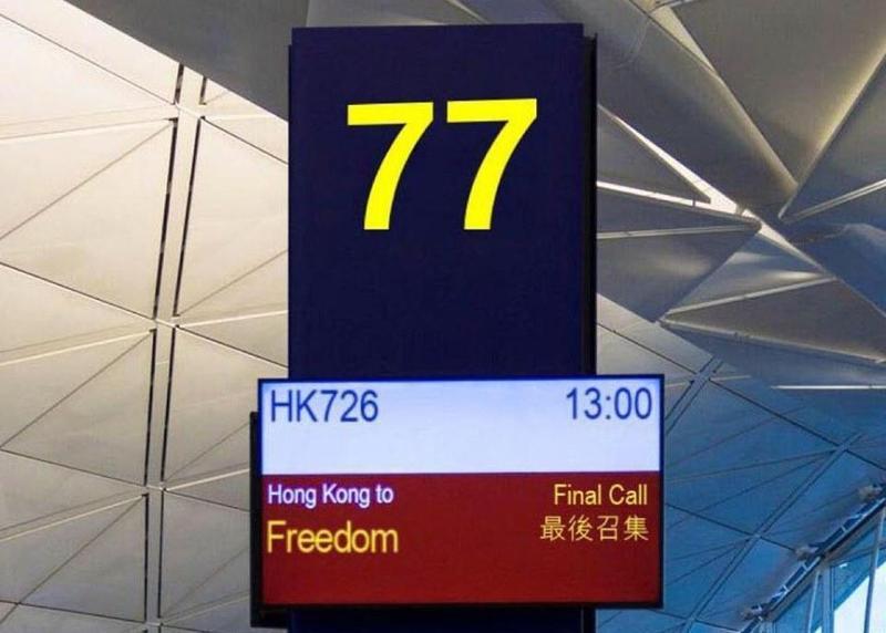網友神P圖內含許多寓意,讓香港人看完好感動。(翻攝自臉書)