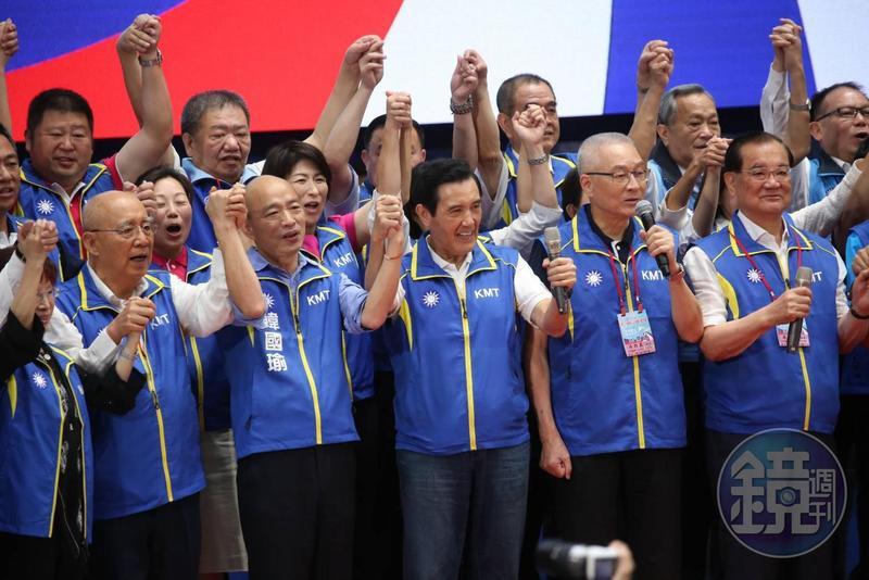 韩国瑜演讲时感叹,很多党内先进仍认为他不是优秀的总统候选人,也不是天纵英明的领导者。