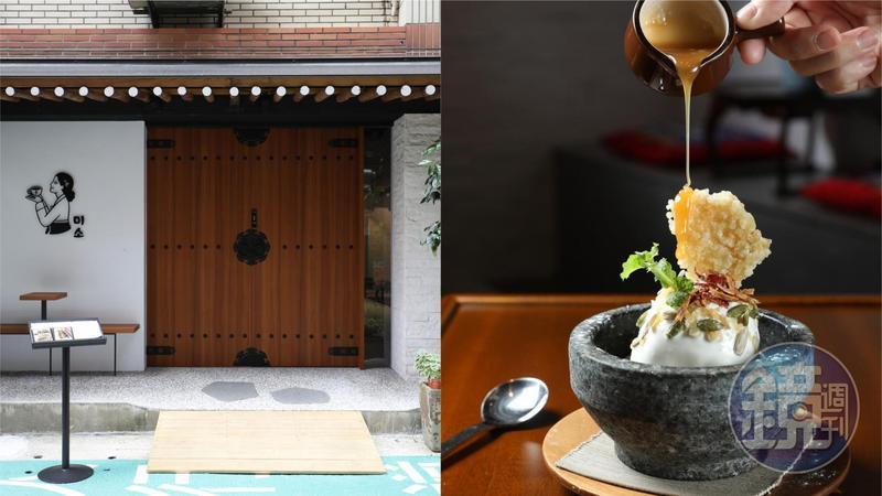 「美笑」的韓屋門面(左)讓人想一探究竟。「初戀蒸糕罈子」讓白年糕糕充滿食趣。(右,230元/份)