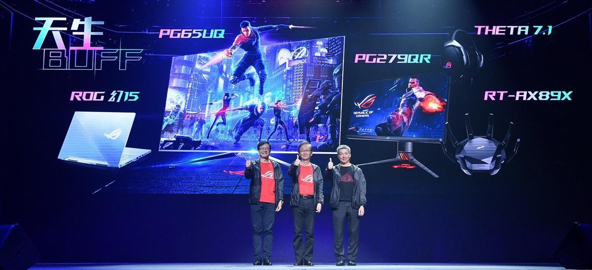 華碩董事長施崇棠領軍共同執行長許先越等人,日前於北京發表ROG電競系列新品。(華碩提供)