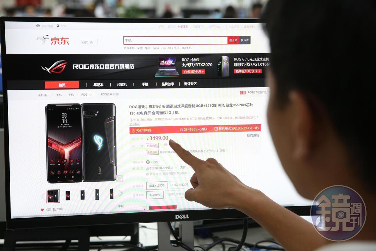 華碩ROG Phone II電競手機在中國僅發表2天,即在電商京東商城衝出234萬筆預購佳績。