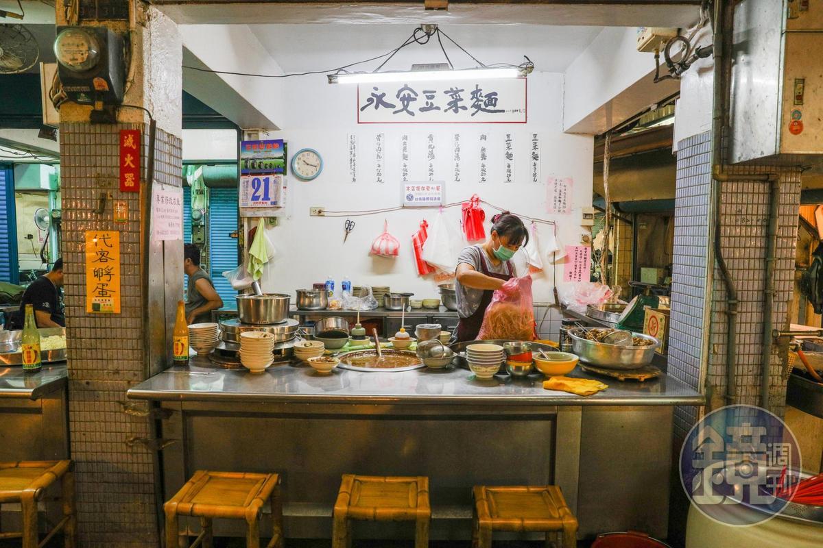 72年老店「永安豆菜麵」。