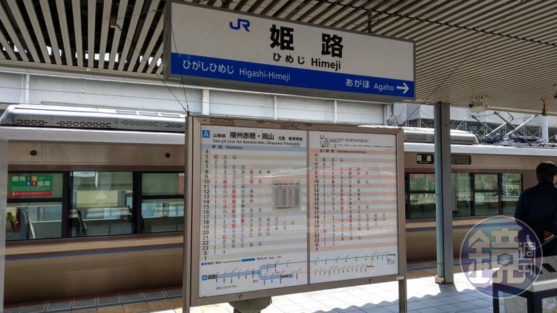 我國一名吳姓律師去年在日本姬路車站月台遭逮,以涉及電車痴漢案(性騷擾)拘留。