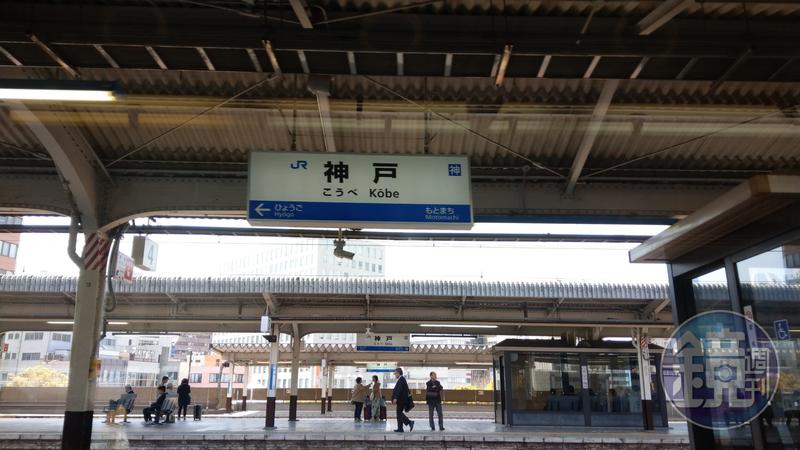 吳姓台灣籍男子去年赴日旅行,遭控在JR神戶線列車上涉電車痴漢案(性騷擾),圖為神戶站月台。