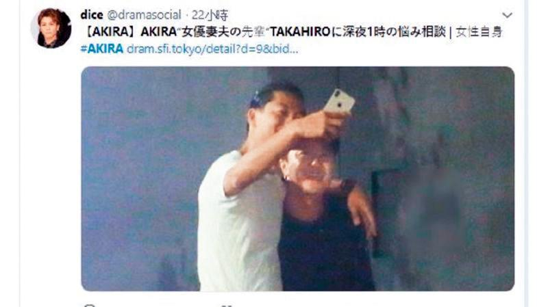 日前Akira(左)被拍到跟隊友Takahiro聊人夫經,聚會聚得很high,不過事後他貼文說是在談工作計畫。(翻攝自dramasocial推特)