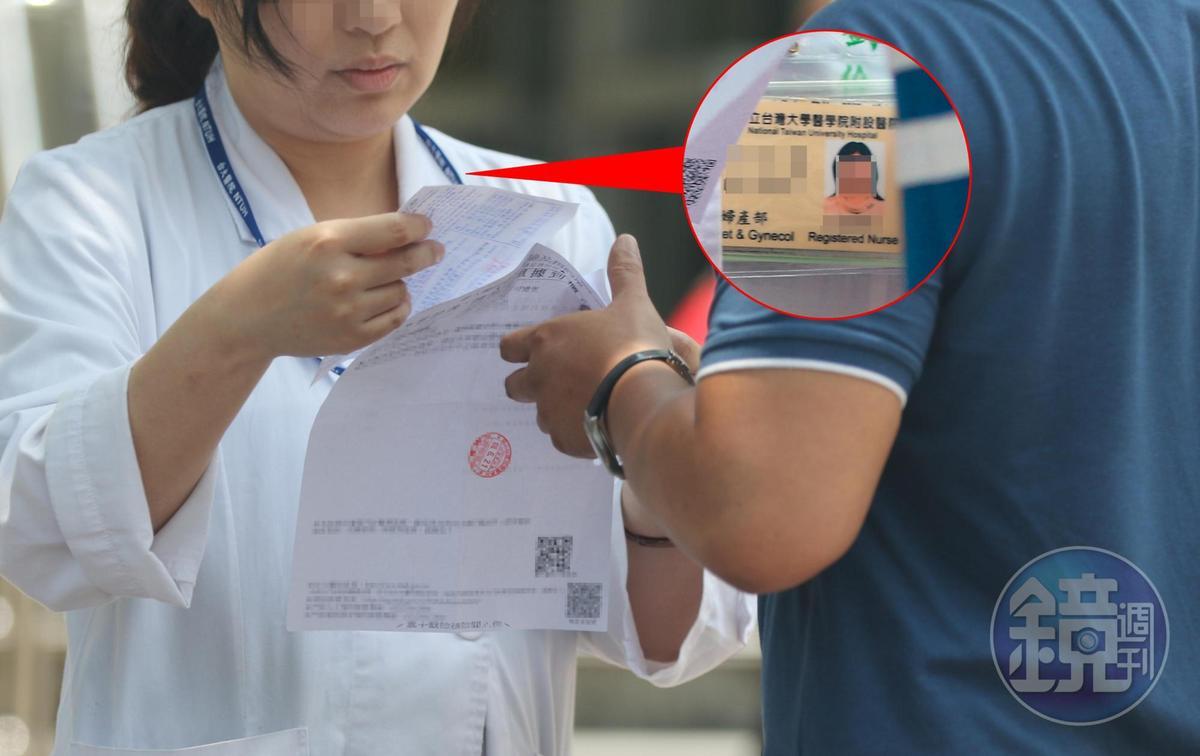 11:55,林志玲的司機去台大見了婦產部護理師,她是台大人工生殖治療團隊一員,針對藥單進行討論。