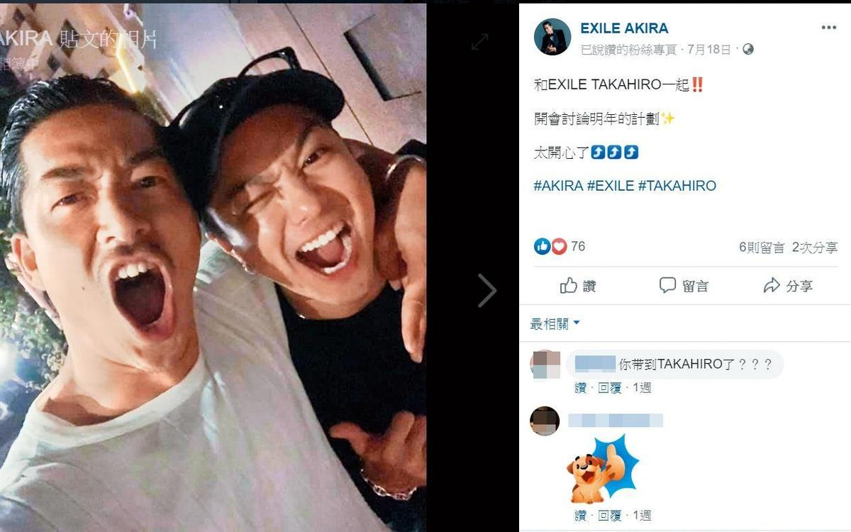 日前Akira(左)被拍到跟隊友Takahiro聊人夫經,聚會聚得很high,不過事後他貼文說是在談工作計畫。(翻攝自Akira臉書)