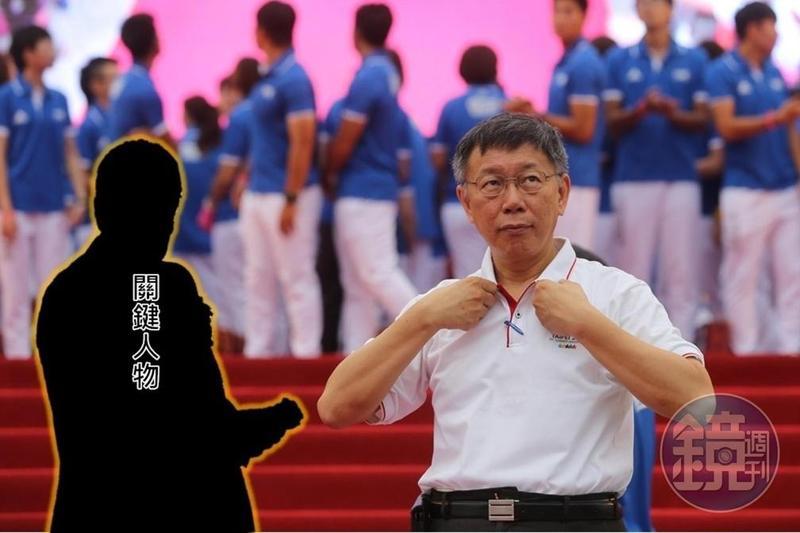 本刊調查,台北市長柯文哲陣營布局2020握有3套劇本。