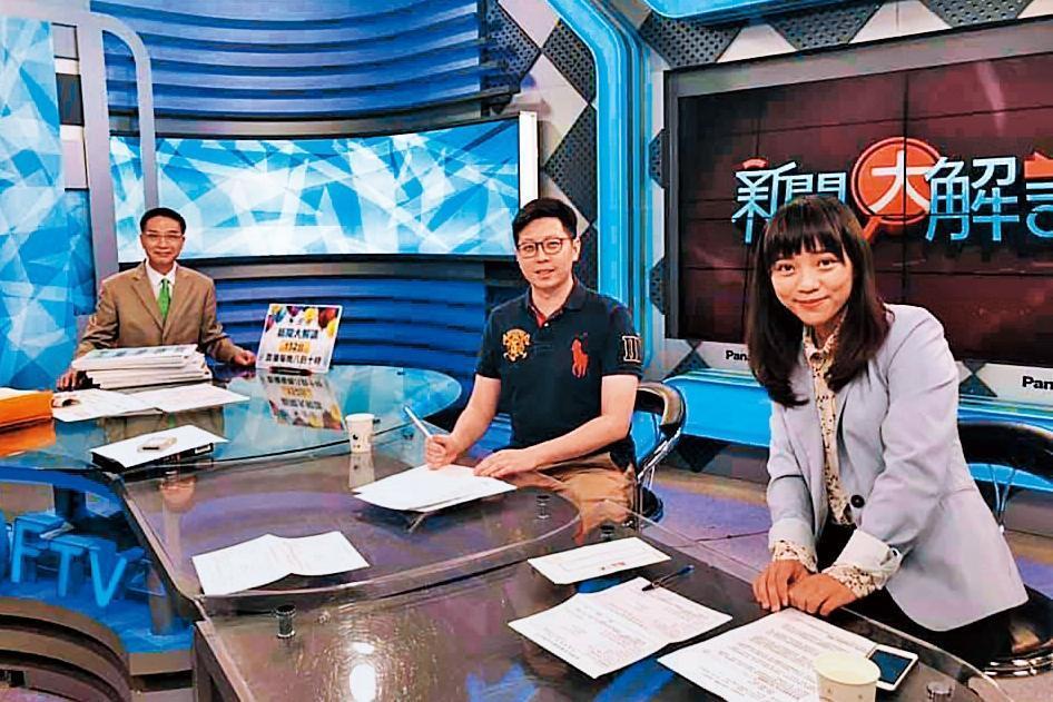 7月16日黄捷(右)到台北参加民视《新闻大解读》录影。(翻摄桃园市议员王浩宇脸书)