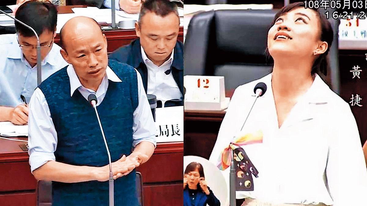 """今年5月3日黄捷(右图)在议会质询高雄市长韩国瑜(左图中)时的翻白眼画面让她爆红,被封为""""白眼女神""""。(翻摄画面)"""