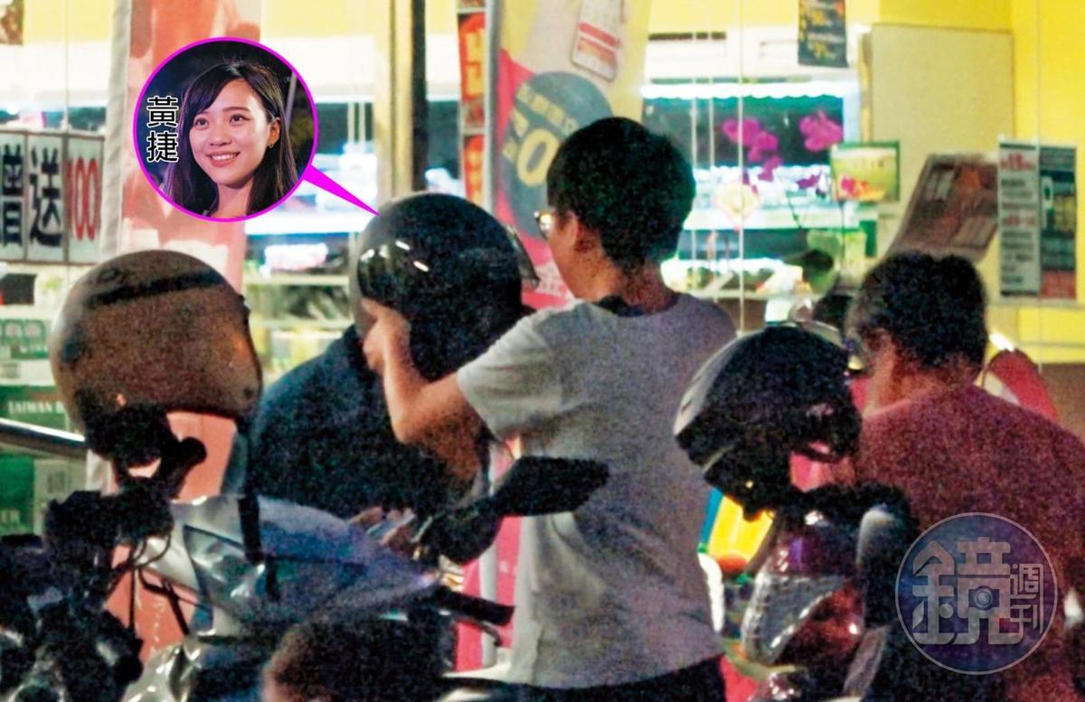 本月5日19:08,本刊直击杨蕓瑄(右)载刚下班的黄捷(左)到超市购物,杨还贴心地帮黄脱安全帽。