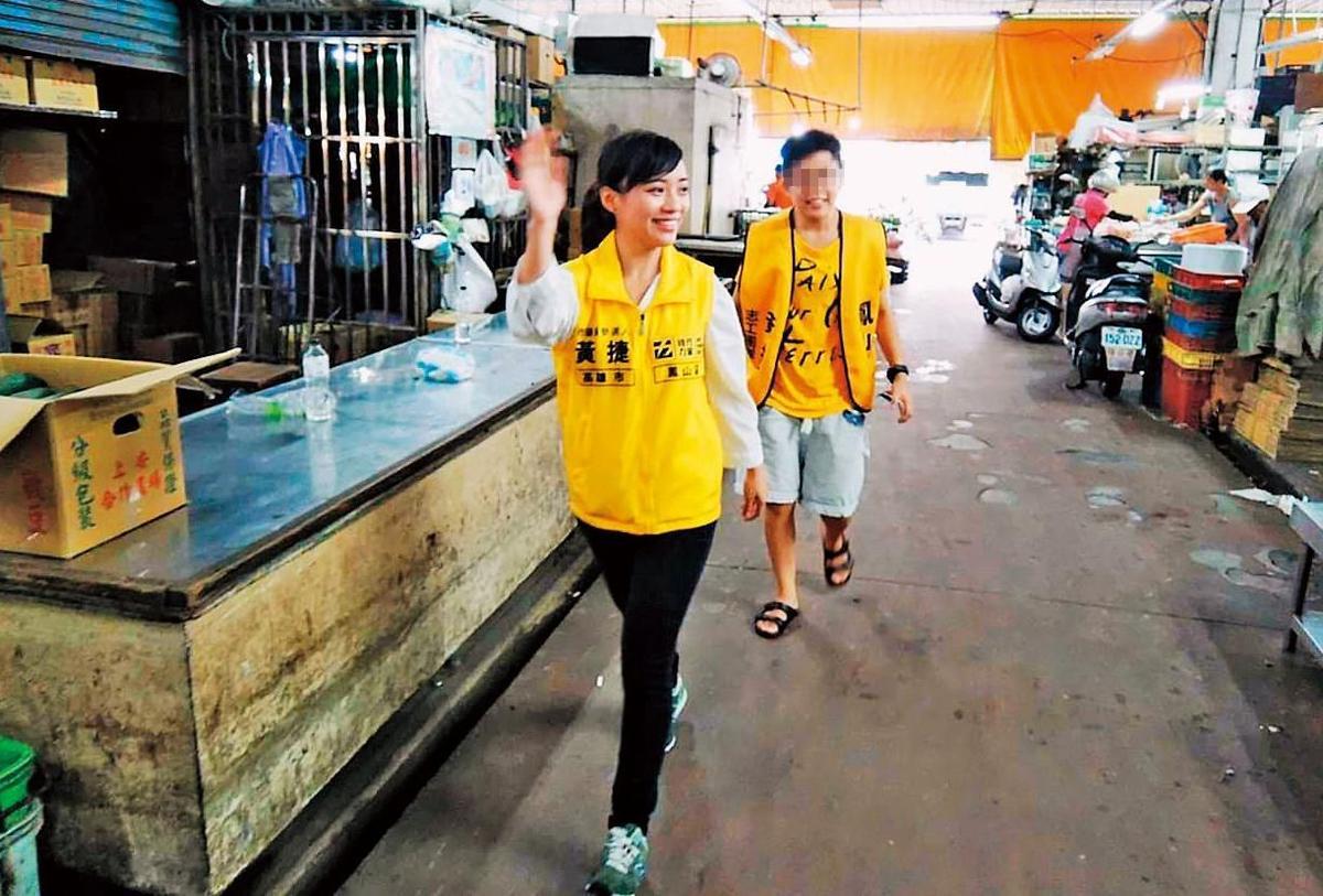 黄捷是大杨蕓瑄一届的高雄女中学姐,去年议员选战杨加入黄团队后开始交往。(翻摄黄捷脸书)
